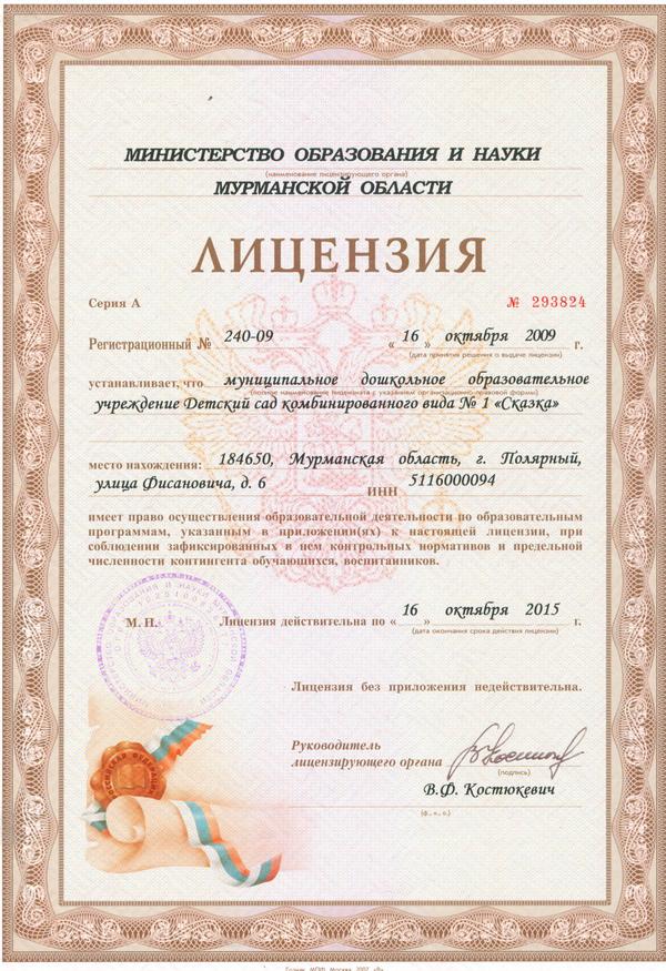 Объявление о вакансиях и резюме охранник без лицензии в ульяновской области - поиск работы и сотрудников на avito